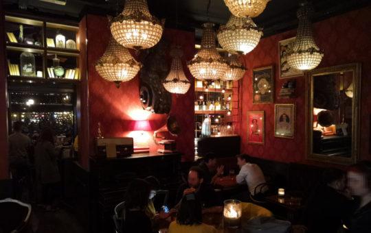kraken bar à Genève